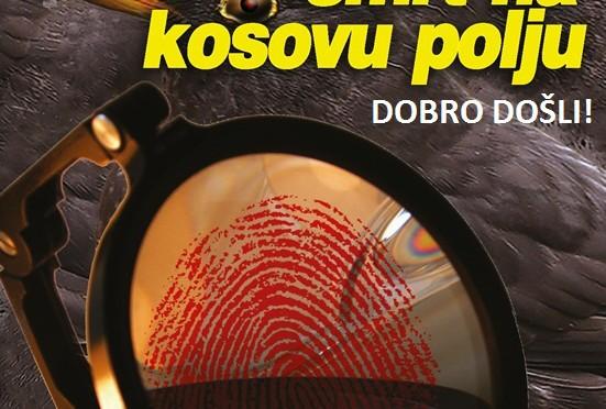 """Представљање """"Смрти на Косову пољу"""" Ивана Чоловића"""