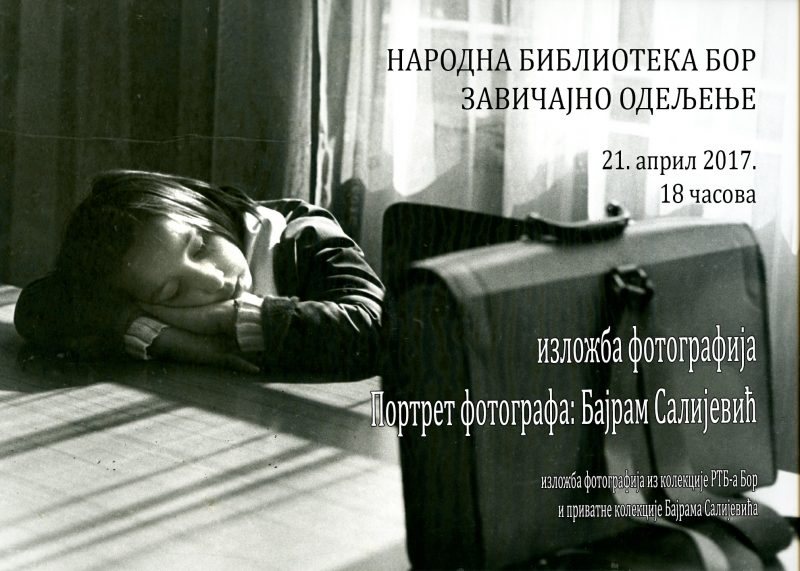 Bajram-Salijevic-plakat-800x571