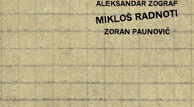 Бележнице у Музеју Војводине