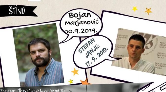 Стефан Јањић у пет до десет